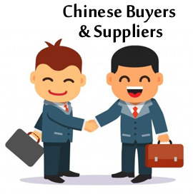 China Importers Exporters