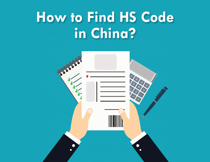 China HS code